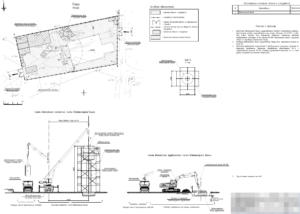 Проектирование ВЗУ проект